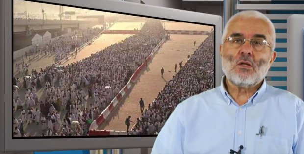 Ahmet Ziya İbrahimoğlu Haccın Fiili Boyutu HD