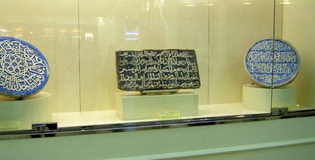 Urfalı Aziz Hocanın anlatımıyla mekke müzesi 2013